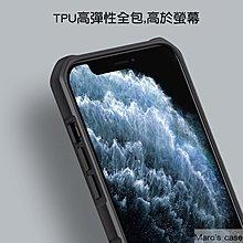 黑金剛防摔殼 IPhone 12 Pro Max 12 Mini 黑犀 滑蓋護鏡 保護 殼 手機 殼 膜 套 貼