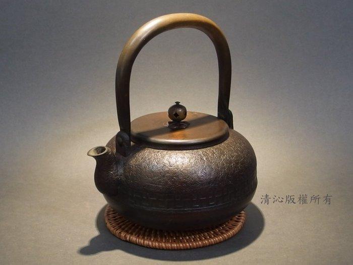 ☆清沁苑☆日本茶道具~砂銅鑄 紫銅 岩肌卍字紋銅壺 湯沸 銅瓶~c818a