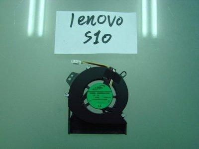 nbpro筆電維修最專業 LENOVO S10風扇故障更換..