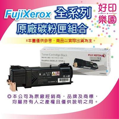 【好印樂園】FujiXerox CT203095 黑高容量 原廠碳粉匣 適用DP 4405d/3505d/3205d