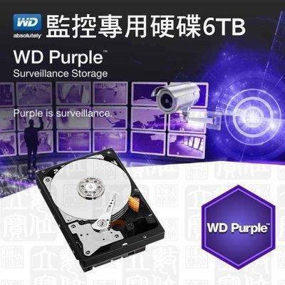 WD監控專用硬碟6TB(WD Purp...