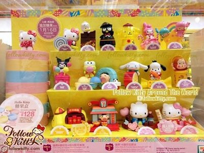 Hello Kitty & Friends Sweet Delight 甜品和糖果系列公仔