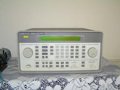 HP 8648C SIGNAL GENERATOR