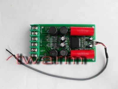 r)T-AMP TA2024 TA2024C數字功放板 車載電腦HIFI功放板 汽車迷你數字功放板 音頻數字功放板