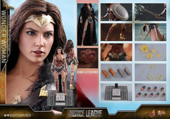 全新 HOT TOYS 神力女超人 豪華版 MMS451 正義聯盟 野獸國