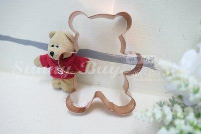 【Sunny Buy 】◎現貨◎ WS 泰迪熊餅乾模型 銅製 烤模 烘焙 烤盤 聖誕節 造型餅乾