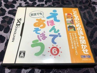 幸運小兔 NDS遊戲 NDS 為孩子講故事 讓我們玩圖畫書  任天堂 2DS、3DS 適用 F8