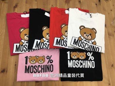 (現貨) Moschino [大童12.14y粉專享運優] 熊熊logo短t 版大