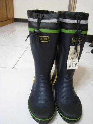 防水防滑長筒雨鞋(保證最低價)  美廉社商店