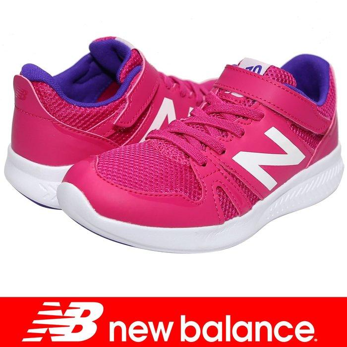 鞋大王New Balance KV570PKY 粉紅 黏帶運動鞋(童鞋)【免運費,加贈襪子】708NB