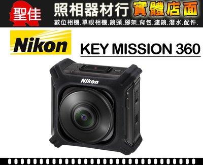 【公司貨】NIKON KeyMission 360