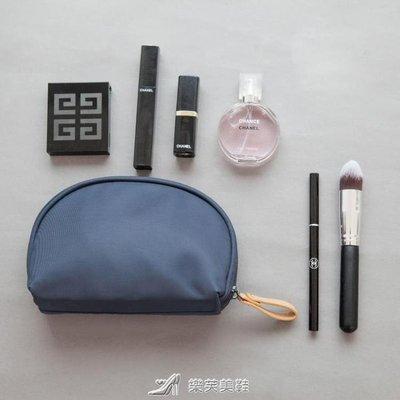 【蘑菇小隊】旅行化妝包網紅小號大容量隨身簡約可愛防水女便攜迷你收納品袋-MG2269
