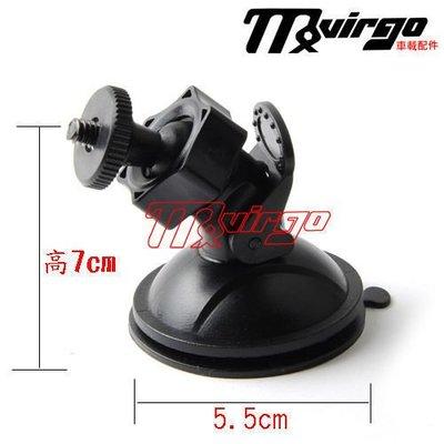 超迷你行車記錄器支架 數位相機 DV 萬用吸盤支架 愛國者T3 F3 / Trywin T7 / 大通 D2000