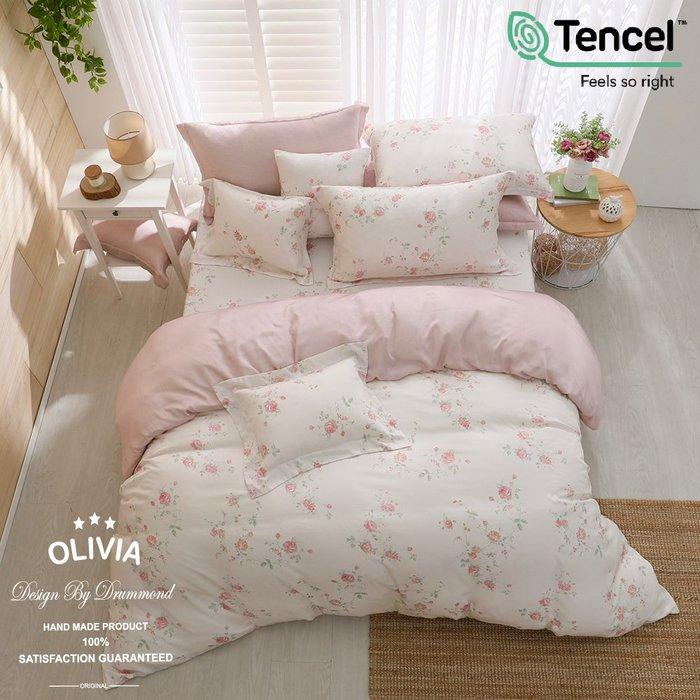 【OLIVIA 】DR8002 莉莉艾 標準單人床包歐式枕套組【不含被套】300織天絲™萊賽爾 台灣製