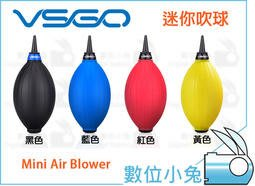 VSGO 威高 迷你吹球 Mini Air Blower DDA-9