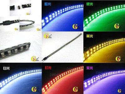 GO-FINE 夠好 史上最強超爆亮雙排燈條 12v紫光可對折3528SMD 78晶LED條燈34公分光源無間距 氣壩