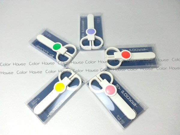 § Color House § 日本 附套迷你食物剪刀