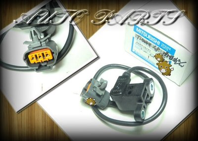 線上汽材 日本三菱電裝 曲軸感知器/曲軸感應器 TIERRA/PREMACY/IXION MAV 1.8/2.0