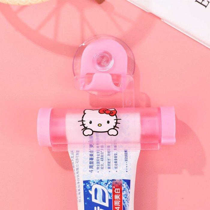 HelloKitty擠牙膏器吸盤可掛式擠牙膏器卡通洗面奶牙膏手動擠壓器