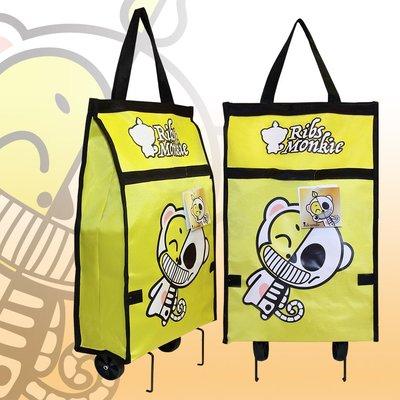 【Ribs Monkie 排骨猴】摺疊拖輪包 購物車(黃色)