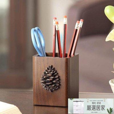 筆筒 創意時尚可愛筆筒實木美式復古木質歐式化妝刷桌面收納盒【嚴選居家】