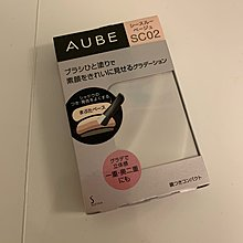 Sofina Aube eye shadow