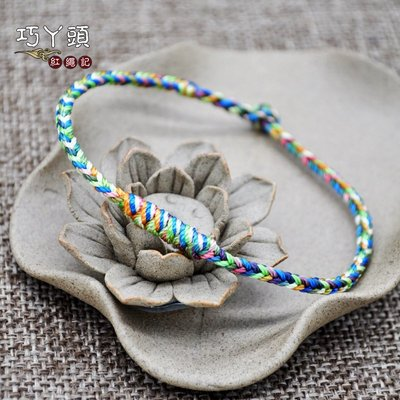 MAMAmi古店 傳統手工端午節男士五彩腳鍊手鍊女款腳繩情侶款朋友禮物時尚飾品