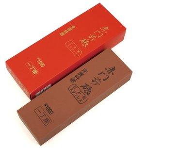 【美德工具】日本製 SUEHIRO 末廣 赤門前砥 一丁掛 業務用 (超值加厚版) 磨刀石#1000
