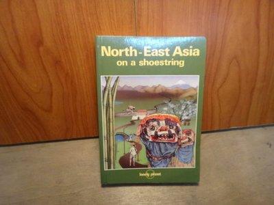 【愛悅二手書坊 12-39】North-East Asia on a shoestring
