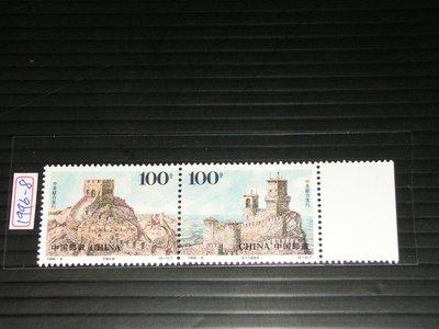 【愛郵者】〈中國大陸〉1996-8 古代建築(中國和聖馬力諾聯合發行) 2全.連刷 帶邊紙 全品 原膠.未輕貼 直接買