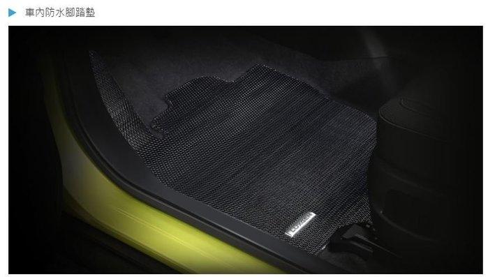 LUXGEN U5 3M 防水、地毯、地墊、腳踏墊、防水墊、原廠腳踏墊、防水腳踏墊