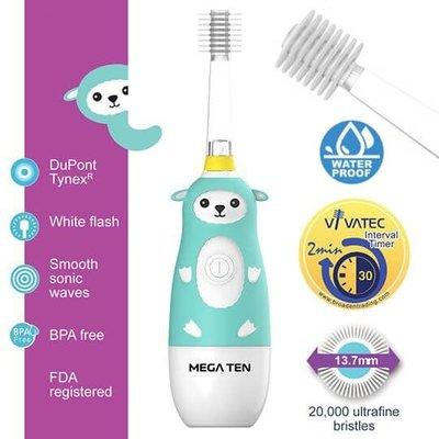 【頂級款】日本 VIVATEC Mega Ten 360度 幼童電動牙刷-綿羊