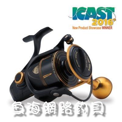 魚海網路釣具 恒達 PENN SLAMMER III SLA3 7500 紡車式捲線器 Fishing reel捲線器