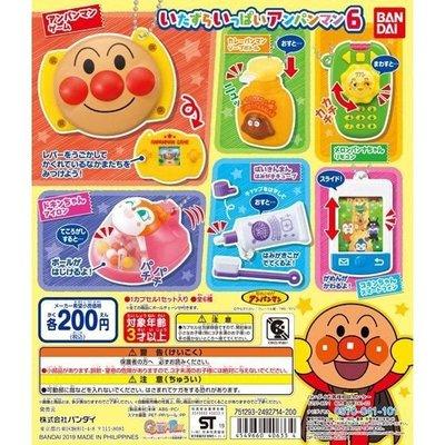 [現貨]  Bandai Anpanman麵包超人細菌人紅精靈咖哩麵包超人等珠鍊吊飾扭蛋 全6款