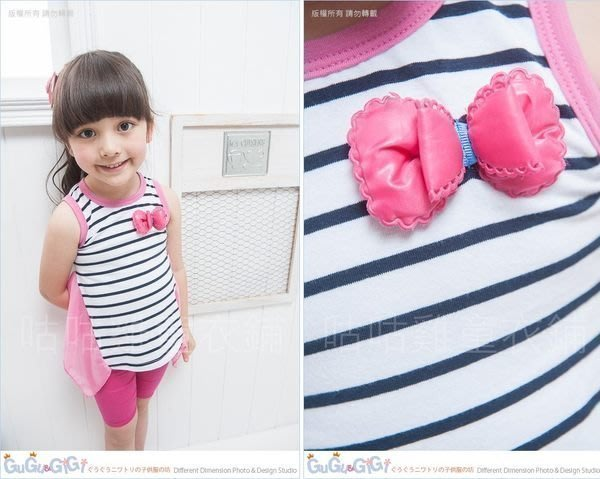 【RG3050658】春夏款~雙層蝴蝶結黑白條滾桃邊不規則上衣(中大童)$68