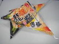 特價-龍蝦沙拉每包只要180元☆鴻德水產☆滿額免運
