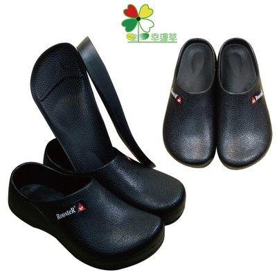 廚師鞋園丁鞋荷蘭鞋耐汙耐用廚房鞋工作鞋【ROOSTER公雞】132