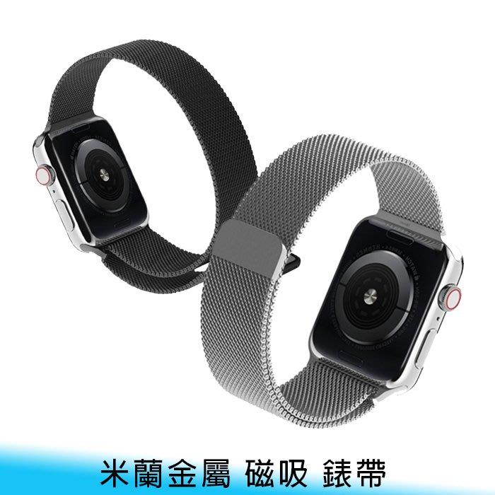 【台南/面交】Apple Watch 1/2/3/4/5 38/42 40/44 磁吸/金屬/米蘭 手環/錶帶 附生耳