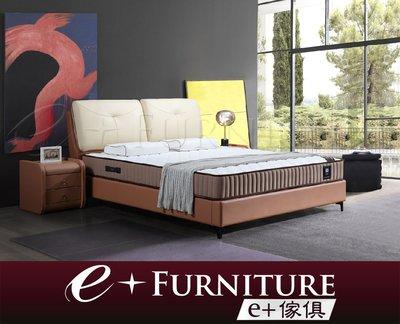 『 e+傢俱 』BB187 瑪努埃拉 Manuela 現代床 雙人床 | 半牛皮 | 布質 | 6尺床架 | 6尺雙人床