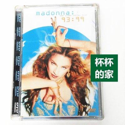 A2 二手片佳  瑪丹娜 Madonna: The Video Collection 93:99 三區原版正品
