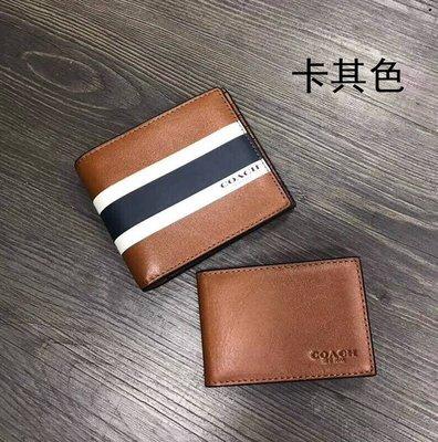 現折促銷 COACH 75086 皮夾 卡夾 短夾 男生皮夾 錢包 證件夾 錢夾 台北市