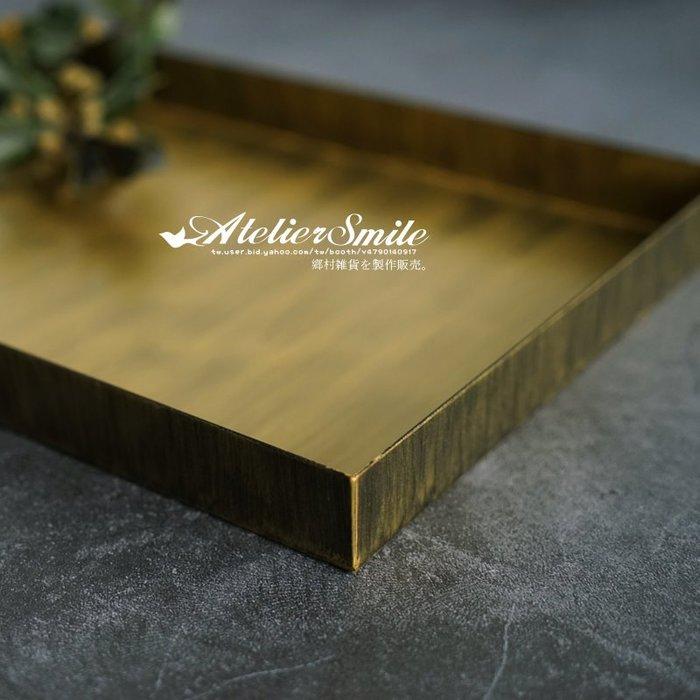 [ Atelier Smile ] 鄉村雜貨  北歐風 長形桌邊收納托盤 復古幾何金屬果盤 # 正方盤 (現+預)