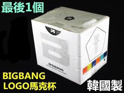 最後1個 韓國製 BIGBANG 2012 STILL ALIVE馬克杯 LOGO款