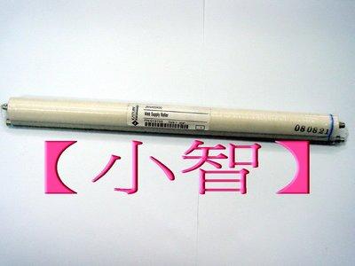 【小智】Konica 7020/7030/7130/7145/7228 油布 26NA53430