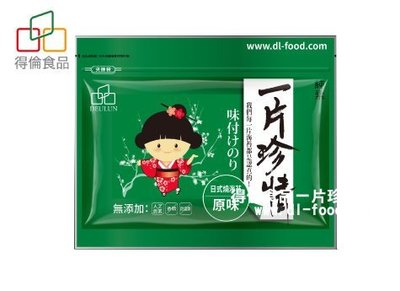 【得倫食品】日式燒海苔(原味) 買十送一