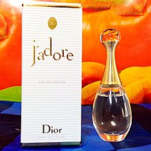 ☆享受寵愛☆ Dior 迪奧 J'adore 真我宣言 香氛 淡香精 5ml