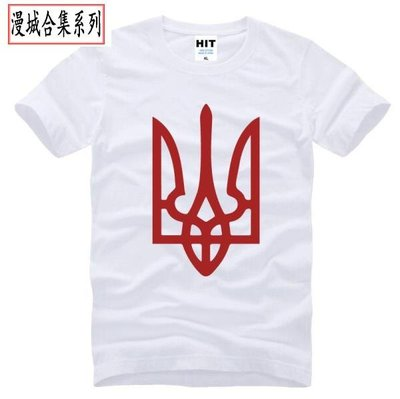 男式短袖T恤 Tryzub Ukrainian Ukraine 烏克蘭 judoo