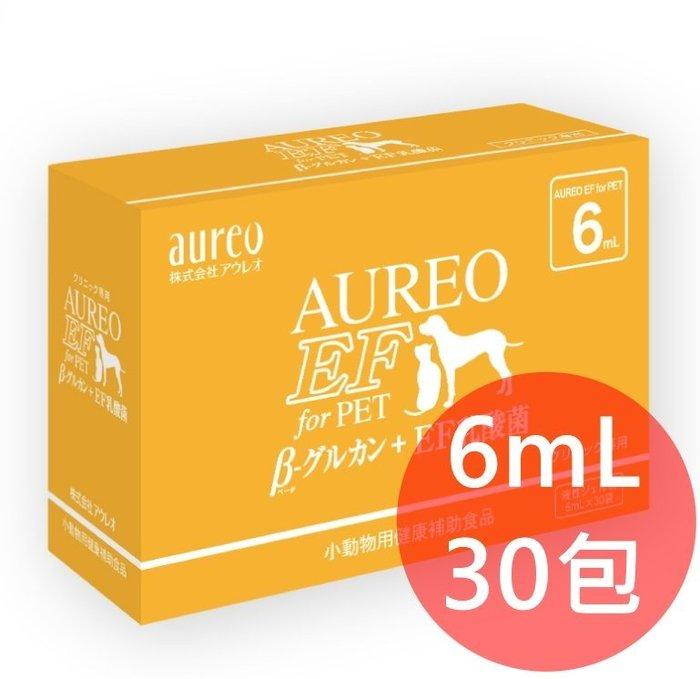 《FOS》日本製 Aureo EF 黃金黑酵母 寵物 營養補給品 6ml*30包 益生菌 毛小孩 貓 狗 動物 熱銷