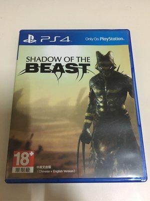 SONY PS4 遊戲片《異獸王國Shadow of the Beast》-中文版