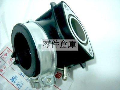 零件倉庫 原廠型化油器進氣歧管.豪邁/迪爵-125